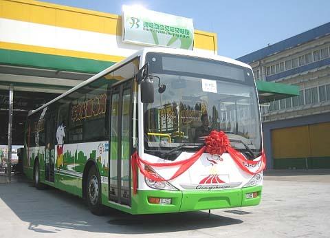 公共汽车车厢内部设计-州制造的纯电动公交车正式开通营运高清图片