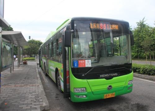 混合动力客车上装配的电池标准电压为346v,标准电容量为66ah,高清图片
