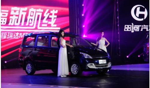 昌河福瑞达M50上市 售价4.89万和5.19万元高清图片