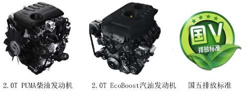 m,这两款发动机都能为新全顺提供了充足的动力储备 , 动力输出也非常