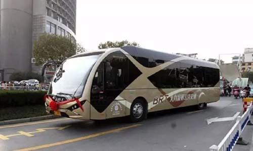 金华市BRT3 4号线车辆采购洽谈会在青年汽车召开图片