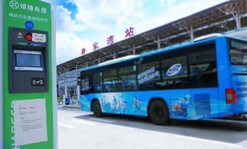 珠海银隆汽车logo