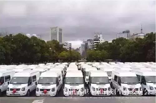 由福特全顺改装为贵州省卫计委改装的100辆冷链疫苗运输车于3月10